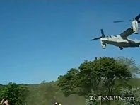 Helicopter injures spectators